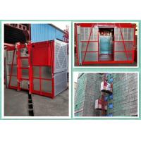 Quality Adjustable Speed Personnel And Materials Hoist , Man Material Hoist For Construction for sale