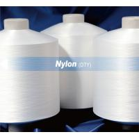 Wholesale Hot sale White Bamboo Charcoal Functional polyester filament DTY 150d/144f from china suppliers