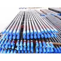 Buy cheap Mining Hexagonal Hollow Steel Tapered Drill Rod 11 Degree 610mm - 8000mm Length from wholesalers