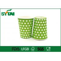 Wholesale Biodegradable Single Wall Paper Cups With Lids For Cold Drink , No Leakage from china suppliers
