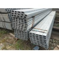 Wholesale Jis SS400 Steel Structural Mild Steel U Channel for Building Construction CE from china suppliers