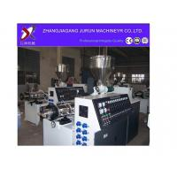 Wholesale Conical double screw extruder/twin screw extruder/PVC pipe making machine from china suppliers