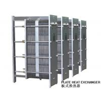Wholesale Stainless Steel Plate Heat Exchanger, Sus304 Milk Plate Cooling Exchanger from china suppliers