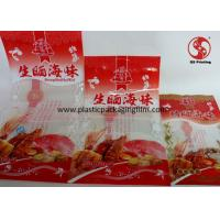 Wholesale Waterproof Plastic Sea Food Packaging Bags With Heat Sealable Laminated Material Multiple Extrusion from china suppliers