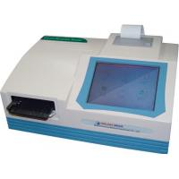 Buy cheap DNM-9606 Microplate reader from wholesalers