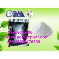 Wholesale 2-Methoxy Estradiol Anti Estrogen Steroids Hormone Raw Materials from china suppliers