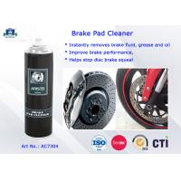 Wholesale Brake Pad Cleaner Car Cleaning Spray from china suppliers