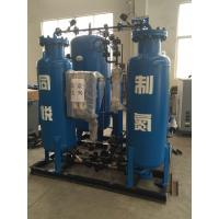 Wholesale Tower Type Nitrogen Making Machine For SMT Industry N2 Generation Plant from china suppliers