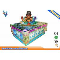 Wholesale SGS Fishing Game Machine Seafood Paradise Pirate Treasures Bingo from china suppliers