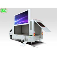 Wholesale P6 Outdoor Digital Billboard Mobile Truck LED Display for Advertising from china suppliers