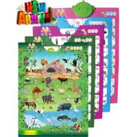 Wholesale Manufacturer Gift Preschool children Education learning Arabic Alphabet Chart from china suppliers