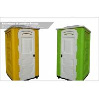 Wholesale Modular Container Portable Plastic Toilet from china suppliers