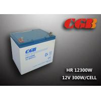 Wholesale HR12300W 12V 75AH High Rate Discharge Lead Acid Battery  For UPS from china suppliers