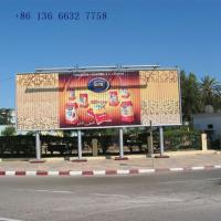 Outdoor advertising trivision billboard from professional China supplier