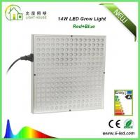 Wholesale 14 W Hydroponics Indoor LED Grow Lights For Blooming / Flowering , 50~60Hz Frequency from china suppliers