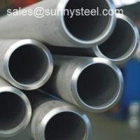 Wholesale ASME SA210 seamless tube from china suppliers