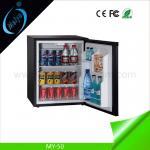 Wholesale 50L mini fridge, hotel refrigerator, hotel minibar from china suppliers