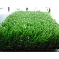 Wholesale Four Coloured Outdoor Synthetic Artificial Grass Carpet Decor Garden Carpet from china suppliers