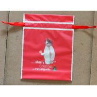 Wholesale Colored Frosted Plastic Gift Bags with Tie , Drawstring Pouch Bag from china suppliers