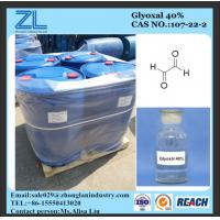 Wholesale Paper Industry Glyoxal 40% Solution Used As Crosslinker Cas NO107-22-2 from china suppliers