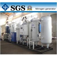 Wholesale Oil & Gas Extraction Energy Saving Membrane Nitrogen Generator 95%-99.99% Purity from china suppliers