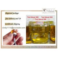 Wholesale 129938-20-1 Medical Raw Testosterone Powder  Hydrochloride from china suppliers