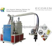 Wholesale PU Toy Making Low Pressure Foam Machine For Seating / Backrest / Cushion 1200kgs from china suppliers