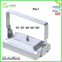 Wholesale Silver 50w Led Tunnel Light Housing Waterproof For Billboard from china suppliers