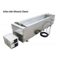 Wholesale Ceramic Anilox Roller Custom Ultrasonic Cleaner 70L 40kHz Ultrasonic Cleaning from china suppliers