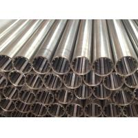Wholesale Heat - Resistant Wedge Wire Screen Cylinders For Used Oil Hydro Treating Equipment from china suppliers