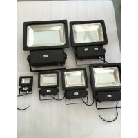 Wholesale Energy Saving 20 Watt Led Flood Lamps High Power Led Flood Light Outdoor from china suppliers