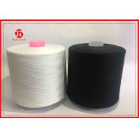 Quality High Tenacity Spun Polyester Thread , 40/2 50/2 60/2 Industrial Sewing Threads for sale