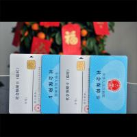 Wholesale SLE5528 Contact Chip Social Security Smart IC Card from china suppliers