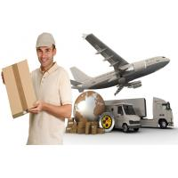 Wholesale Aramex Courier Door To Door Freight Services From USA to China For Kids Product from china suppliers