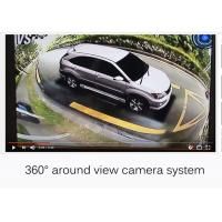 Quality 360° Anti Blind HD Around View Camera System With Seamless Display for sale