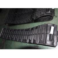 Wholesale Combine Harveste Rubber Track Rubber Crawler 450*90*56 for Kubota Ar70 from china suppliers