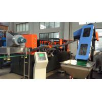 Wholesale Fully Automatic Pet Bottle Blowing Machine / 2500 ML 5 Gallon Bottle Blow Molding Machine from china suppliers