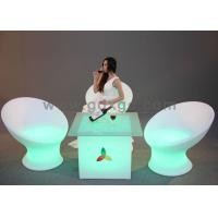 Wholesale Light up Plastic and RGB Outdoor Chairs And Stools with LED lights from china suppliers