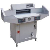 Wholesale Electric Hydraulic Paper Cutting Machine 1700W 30mm Narrow Cut from china suppliers