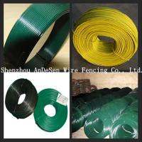 Wholesale PVC Plastic wire for woven net from china suppliers
