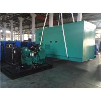 Wholesale Industrial Cummins Power General Diesel Generator 20kw - 50kw With Fuel Tank from china suppliers