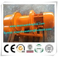 Wholesale 5 Tons Marine Electric Hoist Crane For Wind Tower Production Line from china suppliers