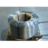 Wholesale Phosphate , copper washed , electro - galvanised industrial steel wire from china suppliers