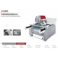 Wholesale Deep Glass Hole Drilling Machines from china suppliers