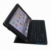 Wholesale Mini Wireless Bluetooth Silicon Keyboard with Synthetic Leather for iPad  from china suppliers