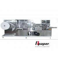 Wholesale PLC Wet Tissue Packing Machine Tissue Paper Converting Machine from china suppliers