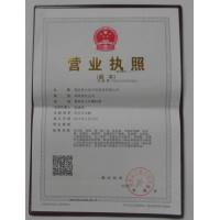 Kellett Baoding Good Day Supplies of Limited Company Certifications