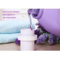 Wholesale 1KG, 2KG Liquid Laundry Detergent For Baby Clothes Wash from china suppliers