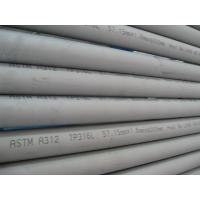 Wholesale Cold drawn / Cold rolled / Hot-rolled stainless steel seamless pipe A312, A789, 790, B677 from china suppliers