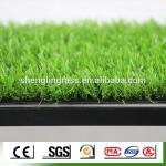 The garden artificial grass PE &PP